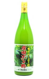 岸田ポン酢